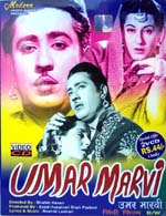File:TUmar Marvi VCD FrontCover.jpg
