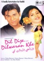 Dil-Dije-Dilwaran-Khe-Sindhi-Movie.jpg