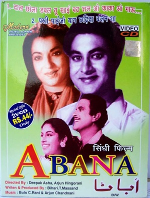Abana VCD FrontCover.jpg