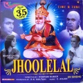 Jhoolelal VCD FrontCover.jpg